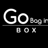 Logo GO BAG